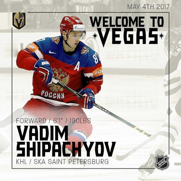 VGK Center Vadim Shipachyov